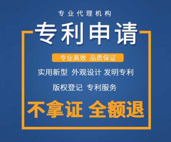專利申請詳細(xi)步驟?